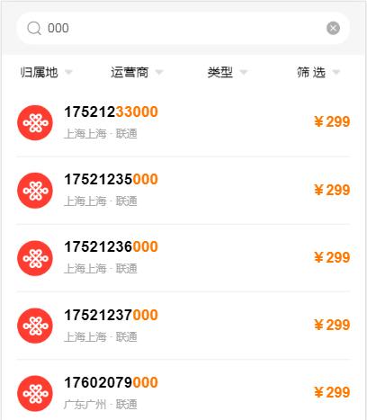 QQ截图20200320210904.png