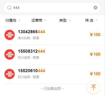QQ截图20200320211459.png